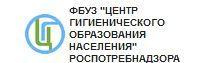 Это изображение имеет пустой атрибут alt; его имя файла - грипп.jpg